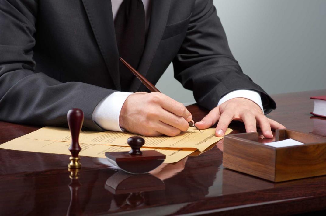 Propuestas notariales del anteproyecto de Ley de Urgente Consideración